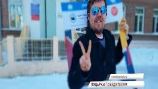 Новенький смартфон за удачное фото: в Ярославле подвели итоги конкурса «Ярголосовач»