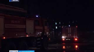 В Янтарном при пожаре в жилом доме пострадали два человека