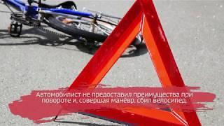 Иномарка сбила велосипедистку с ребёнком