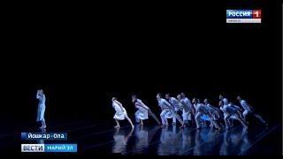 «Письма с фронта» – в Йошкар-Оле состоялась премьера балета