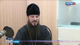 Радиопередача «Мир православия» в Пензе отмечает восьмой день рождения
