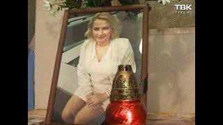 В кемеровском пожаре погибла жительница Подгорного и ее падчерица