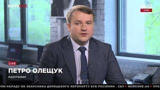 """Олещук: из-за строительства """"Северного потока-2"""" транзит газа через Украину уменьшится 07.05.18"""
