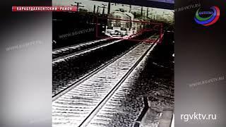 В Дагестане произошло столкновение поезда с автомобилем. Три человека погибли