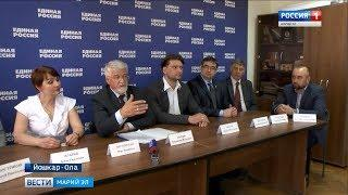 В Йошкар-Оле пройдут дополнительные выборы депутатов - Вести Марий Эл