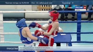 Юношеский бокс - время становления характера
