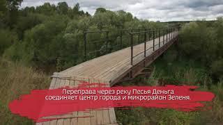 Мост через реку Песья Деньга отремонтируют в Тотьме