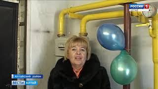 В Старобелокурихе провели газ по проекту поддержки местных инициатив