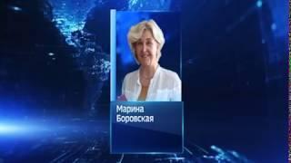 Марина Боровская стала заместителем министра науки и высшего образования России