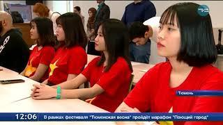 В Тюмени впервые открыли «Школу востоковеда»