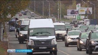У уфимских чиновников – всего три дня на исправление ситуации с пассажироперевозками