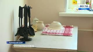Более 50 вопросов рассмотрели парламентарии во Владивостоке