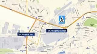 В Ростове на ул. Таганрогской недалеко от дома № 132/6 установят светофор
