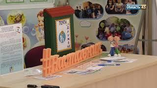 В Зауралье детям-сиротам выделили 600 миллионов рублей на покупку жилья