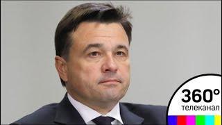 Губернатор Андрей Воробьев подвёл итоги общеобластного субботника