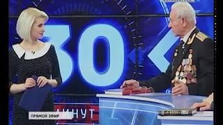 «30 минут»: военной контрразведке СМЕРШ исполнилось 75 лет