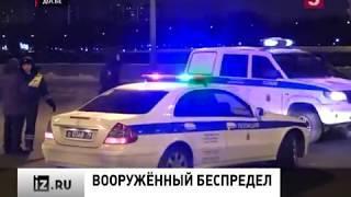 СТРЕЛЬБА В ПОЛИЦЕЙСКИХ В САНКТ-ПЕТЕРБУРГЕ