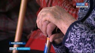 Тяжелобольные пациенты Новосибирской поликлиники №24 поднимаются к врачу пешком на третий этаж