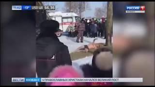 Появилось видео страшного падения кузбассовца со столба на Масленице
