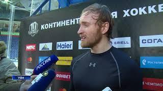 «Салават Юлаев» - в шаге от выхода в финал Восточной конференции плей-офф