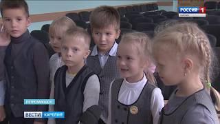 В школе №8 в Петрозаводске отремонтировали актовый зал