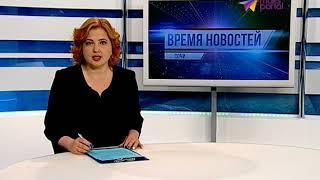 В Сочи пассажирский автобус попал в ДТП