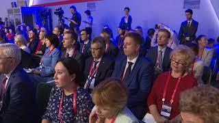 Итоги Московского финансового форума