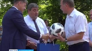 Силанов передал мячи ЧМ-2018 Детско-юношеской спортивной школе