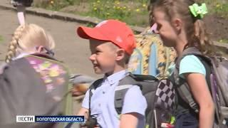 В Вологде готовятся к открытию школьных лагерей