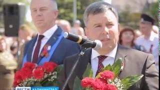 Праздник великой Победы отметили в Гурьевске