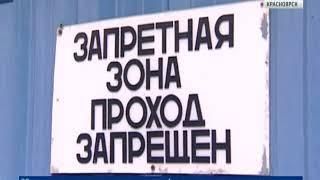 Территория закона: в колонии Красноярского края действует современная система охраны из Германии