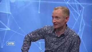 Праздник русской балалайки