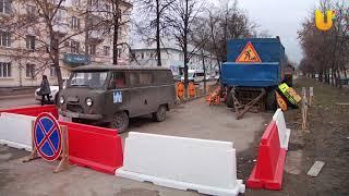 UTV. В Уфе начался ремонт дорог по федеральной программе