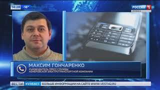Стали известны подробности ДТП с участием трамвая в Кемерове