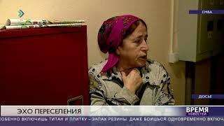 Руководитель Княжпогостского района отстранён