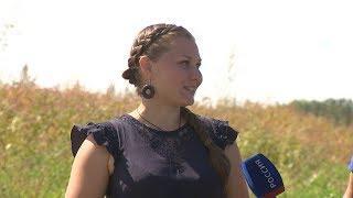 Эколог из Волжского получила международную стипендию ЮНЕСКО