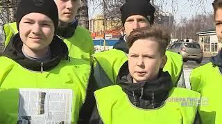Ярославские школьники провели акцию по пресечению аварий на пешеходных переходах