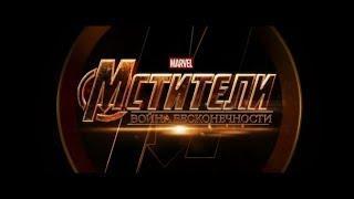 Стоит ли идти на «Мстителей»? Обзор киноновинок Югры на ближайшую неделю