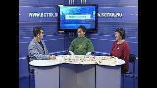 Вести Интервью (на бурятском языке). Ариунболд, Виктория Цыдендамбаева. Эфир от 24.10.2018