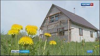 Улучшение жилищных условий за счет средств Минсельхоза
