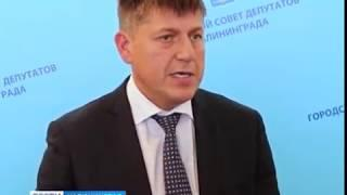 Калининградские власти запланировали профицитный бюджет