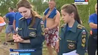 Соревнования по многоборью на воде прошли в Комсомольском районе