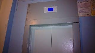 В многоэтажке Краснооктябрьского района заработал лифт