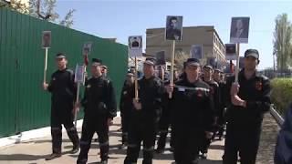 Акция «Бессмертный полк» прошла в саратовских колониях