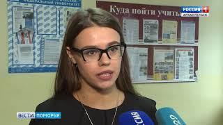 В регионе стартовала всероссийская онлайн-олимпиада по алгебре