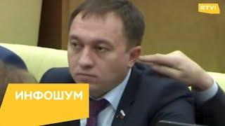 На заседании Госдумы депутат засунул коллеге палец в ухо