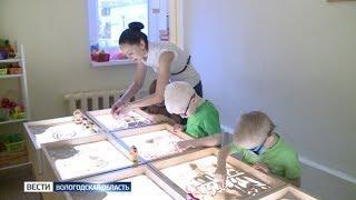 Два череповецких детсада получили оборудование по программе «Доступная среда»