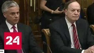 Россия и Штаты - соперники, но не враги. Делегация конгресса США посетила Думу - Россия 24