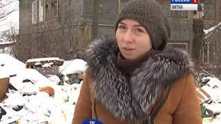 В Кирове на улице Зимней растет гора мусора (ГТРК Вятка)