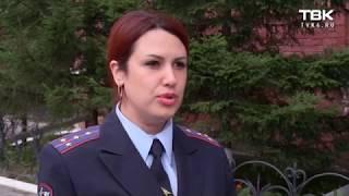 Полиция о продаже брусчатки в центре Красноярска